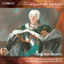 Discographie-madeuf-celebration-cantatas